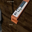 PVC래티스-브라운 U캡 2400×25×18