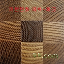 에쉬 탄화목(카본-체크) 90×90×10[1단/24매]