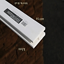 PVC래티스-화이트 H캡 2400×50×18