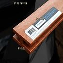 PVC래티스-브라운 H캡 2400×50×18