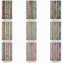 패션판넬보드(스크랩109) 2440x1220x[4.5~17.5]