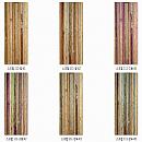 패션판넬보드(스크랩111) 2440x1220x[4.5~17.5]