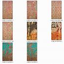 패션판넬보드(스크랩116) 2440x1220x[4.5~17.5]