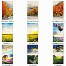 패션판넬보드(풍경) 2440×1220×[4.5~17.5]
