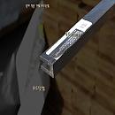 [신상품]PVC래티스-블랙 U캡 2400×25×18