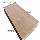 [최상급]티크솔리드집성 [1800~2300]×910×30