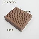 합성목재 솔리드데크-직결형 2400×90×20