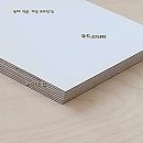 HPM멜라민 보드[자작합판] 2440×1220×15