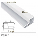 PVC 2계단몰딩- 기본 2400×35×15[단50EA]