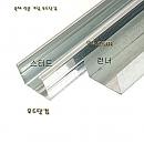 경량철골 - 런너 64형 3000×66×30