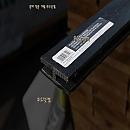 [신상품]PVC래티스-블랙 H캡 2400×50×18